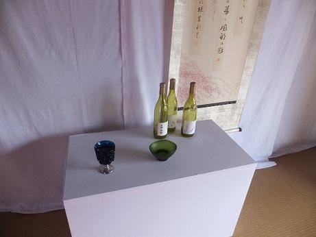 瑠璃杯と抹茶碗