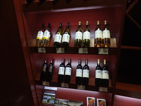 ワイン展示