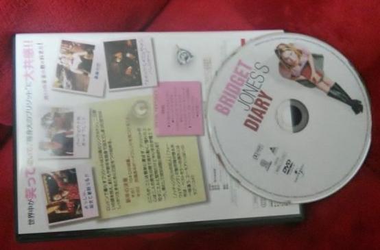 bridgidDVD (480x640)