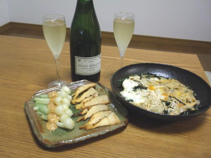 山菜とエチュード