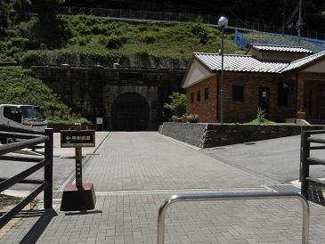 トンネルワインカーブ
