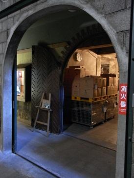 コリドー入口
