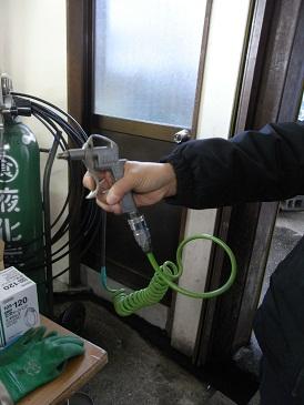 CO2gas