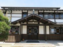 新社屋(正面)