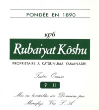 The label of vintage Rubaiyat wines.