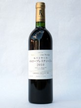 2010 Ryubaiyat Merlot Prestige
