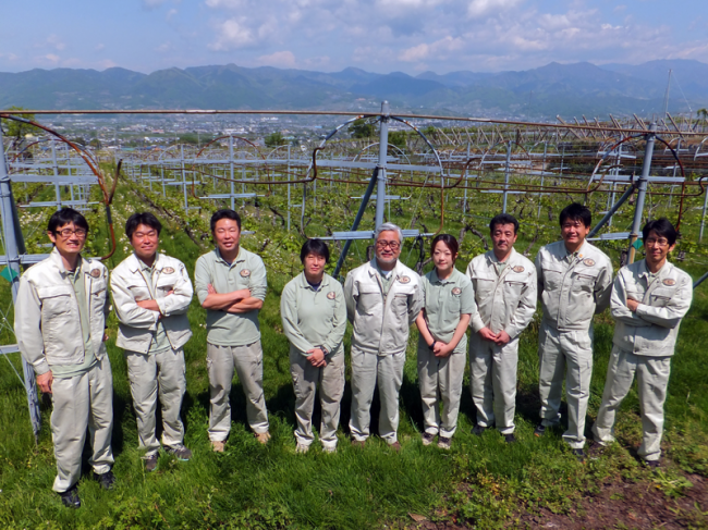 Staff Marufuji Winery