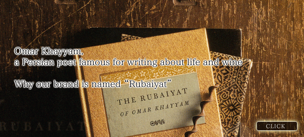 "Rubaiyat as our Brand Name...Omar Khayyam, a Persian poet famous for writing about life and wine. Why our brand is named ""Rubaiyat"""
