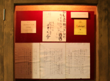 The Photograph a letter from Konosuke Hinatsu(displayed in the gallery in our cellar)