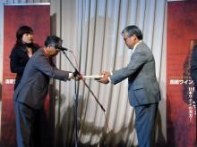 2006年 国産ワインコンクール 授賞式