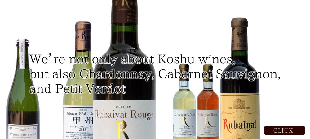 Wine Lists...We're not only about Koshu wines, but also Chardonnay, Cabernet Sauvignon, and Petit Verdot